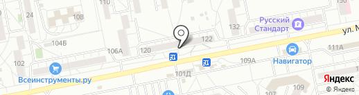 Продуктовая лавка на карте Тольятти