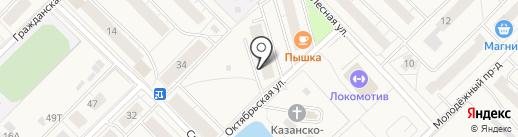 Магазин посуды на карте Кирова