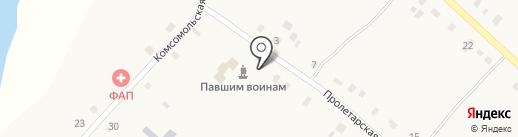 Почтовое отделение на карте Никольского