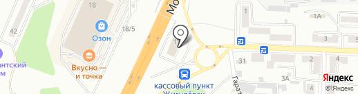 Центр народной медицины на карте Жигулёвска