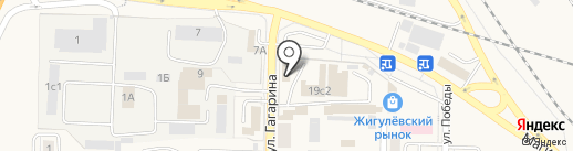 Магазин хозтоваров на карте Жигулёвска