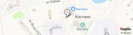 Магазин хозтоваров на карте Костиного