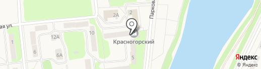 Городская аптека №107 на карте Костиного