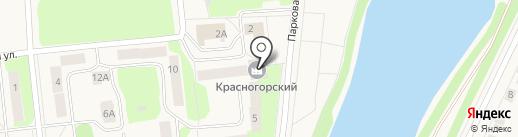 Платежный терминал, Сбербанк, ПАО на карте Костиного