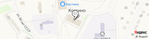 Красногорочка на карте Костиного