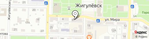 Аптека на карте Жигулёвска