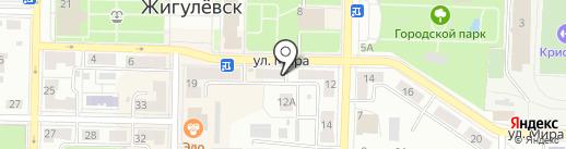 Общественная приемная на карте Жигулёвска