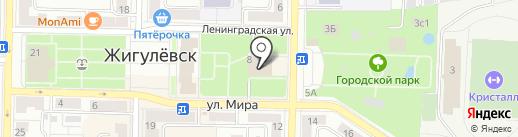 Магазин кожгалантереи на карте Жигулёвска