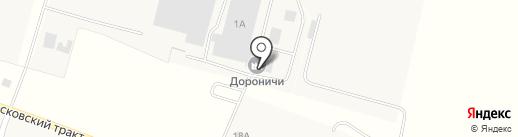 Food завод на карте Костиного