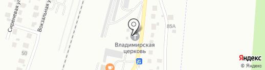 Церковь в честь Владимирской иконы Божией Матери на карте Жигулёвска