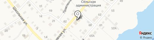 Елисеич на карте Васильевки