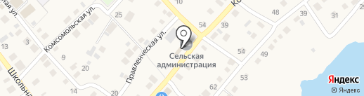 Администрация сельского поселения Васильевка на карте Васильевки