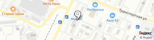 Магазин игрушек на Морквашинской на карте Жигулёвска