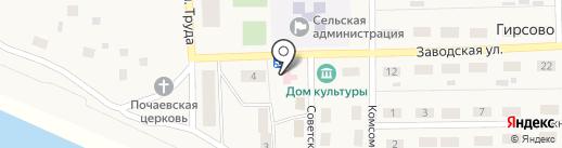 Офис врача общей практики пос. Гирсово на карте Гирсово