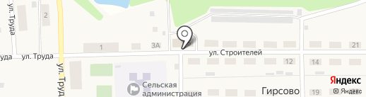 Темп, МУП на карте Гирсово