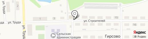 Магазин №4 на карте Гирсово