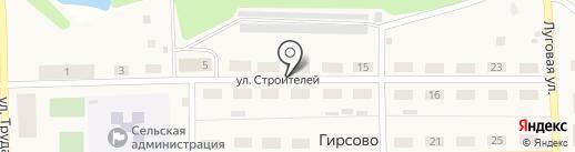Продуктовый магазин на карте Гирсово