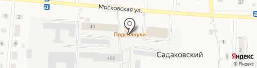 ПрофКранСервис на карте Садаковского
