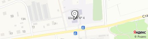 Средняя общеобразовательная школа №4 на карте Садаковского