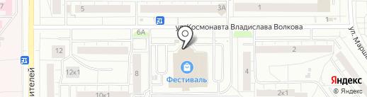 Платежный терминал, КБ Хлынов на карте Кирова
