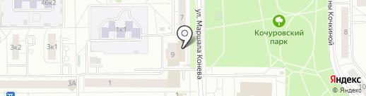 Юридическая компания на карте Кирова