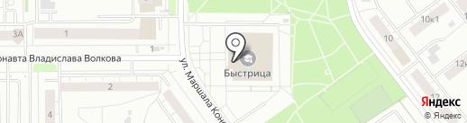 Оlя-lя! на карте Кирова