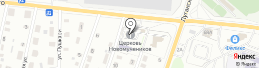 Церковь Новомучеников и исповедников Российских на карте Кирова