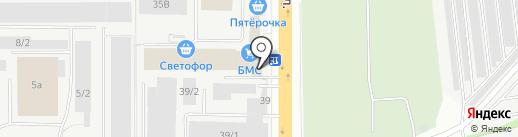 Магазин спецодежды и текстиля на карте Кирова