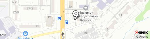 Smoking Shop на карте Кирова