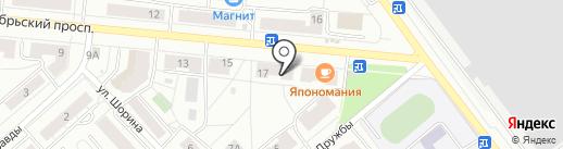 Шаурмаг на карте Кирова