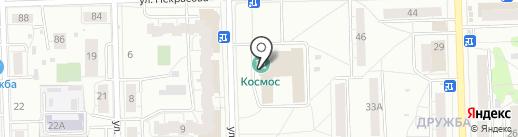 Эврика! на карте Кирова