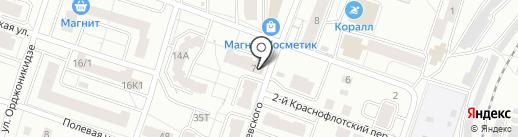 СТЭН-сервис на карте Кирова
