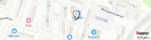 Ниточка Иголочка на карте Кирова