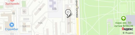 AquaLED на карте Кирова