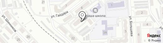 Инвестбиотех на карте Кирова