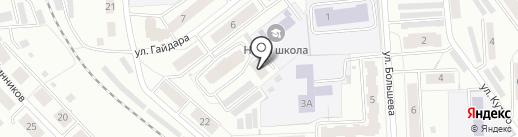 Курьер Сервис Экспресс на карте Кирова