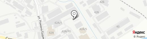 Roger на карте Кирова