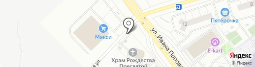 Храм Рождества Пресвятой Богородицы на карте Кирова
