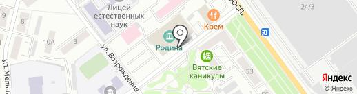 Soprano на карте Кирова
