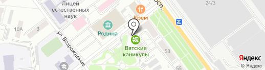Комфорт-Альянс на карте Кирова