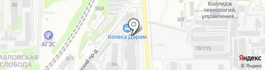 Квадрат-Сервис на карте Кирова