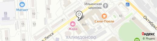 Maybe Bar на карте Кирова