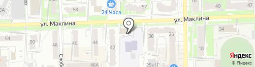 Засекай на карте Кирова