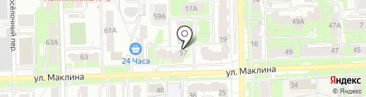 Аделина на карте Кирова