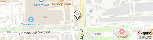 Acro-Fit на карте Кирова