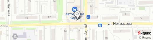 Модная штучка на карте Кирова