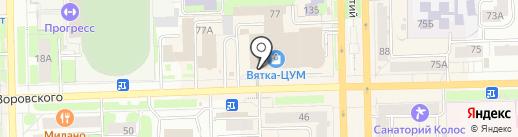 Royal coffee house на карте Кирова