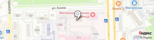 Отделенческая клиническая больница на ст. Киров на карте Кирова