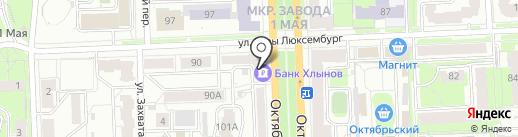 Банкетный зал на карте Кирова