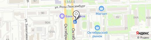Благодея на карте Кирова